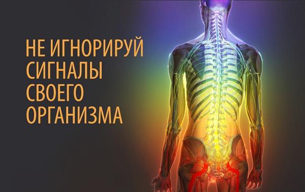 как распознать болезнь, нехватка витаминов, как сохранить здоровье, сигналы организма